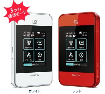 Wi-Fi WALKER WiMAX 2+ HWD15